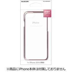 iPhone 7用 シェルカバー サイドメッキ ピンク PM-A16MPVMPN PM-A16MPVMPN