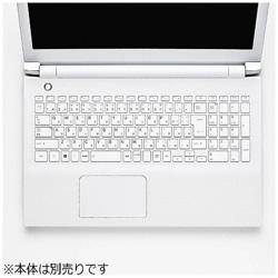 キーボード防塵カバー [東芝 dynabook Tシリーズ対応] PKB-DBTX12