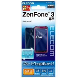 ASUS ZenFone 3(ZE520KL)用 フィルム ブルーライトカット 透明 PM-ASZF3FLBLAGC PM-ASZF3FLBLAGC