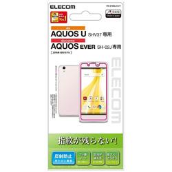 AQUOS EVER SH-02J / Disney Mobile DM-01J / AQUOS U SHV37用 フィルム 防指紋 反射防止 PM-SH02JFLFT PM-SH02JFLFT