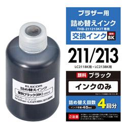 THB-211213BK4 互換プリンターインク ブラック