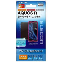 AQUOS R用 液晶保護フィルム ブルーライトカット クリア PM-SH03JFLBLAGC