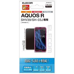 AQUOS R用 液晶保護フィルム 反射防止 PM-SH03JFLT