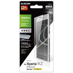 Xperia XZ Premium用 液晶保護フィルム 防指紋 反射防止 PM-XXZPFLFT