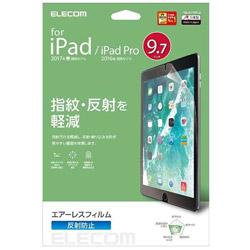 iPad 9.7インチ / 9.7インチiPad Pro / iPad Air 2・1用 保護フィルム エアーレス 反射防止 TB-A179FLA