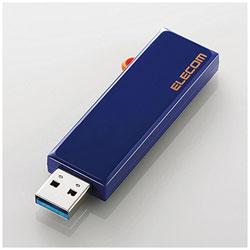 MF-KCU3A64GBU USBメモリ MF-KCU3ABUシリーズ ブルー [64GB /USB3.1 /USB TypeA /スライド式]