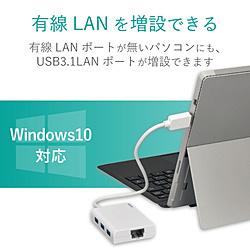 EDC-GUA3H-W USB3.0 ギガビット有線LANアダプター/USBハブ付 [Giga対応]
