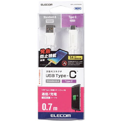 ELECOM(エレコム) 0.7m[USB-C ⇔ USB-A]2.0ケーブル 充電・転送 ホワイト MPA-AC07SNWH