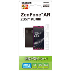 ASUS ZenFone AR(ZS571KL)用 液晶保護フィルム 防指紋 反射防止 PM-ZENARFLFT PM-ZENARFLFT