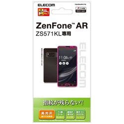 ASUS ZenFone AR(ZS571KL)用 液晶保護フィルム 防指紋 光沢 PM-ZENARFLFTG PM-ZENARFLFTG