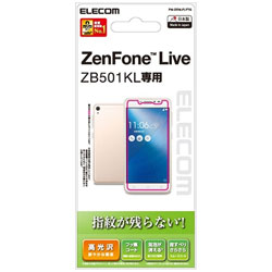 ASUS ZenFone Live(ZB501KL)用 液晶保護フィルム 防指紋 光沢 PM-ZENLFLFTG PM-ZENLFLFTG