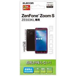 ASUS ZenFone Zoom S(ZE553KL)用 液晶保護フィルム 防指紋 反射防止 PM-ZENZSFLFT PM-ZENZSFLFT