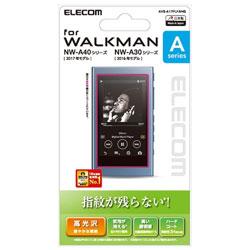Walkman Aシリーズ用液晶保護フィルム/防指紋/高光沢 AVS-A17FLFANG