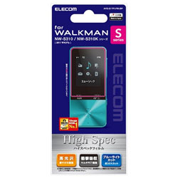 Walkman Sシリーズ用液晶保護フィルム ブルーライトカット/衝撃吸収/高光沢 AVS-S17FLFBLGP