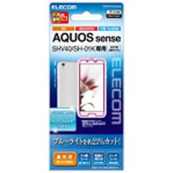 AQUOS sense用 フィルム ブルーライトカット 透明 PM-SH01KFLBLAGC