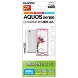 AQUOS sense用 フィルム 防指紋 反射防止 PM-SH01KFLF