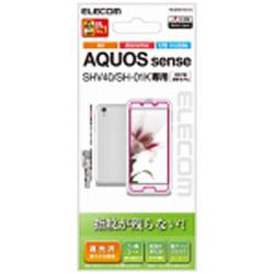 AQUOS sense用 フィルム 防指紋 光沢 PM-SH01KFLFG