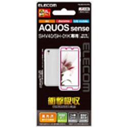 AQUOS sense用 フィルム 衝撃吸収 防指紋 光沢 PM-SH01KFLFPG
