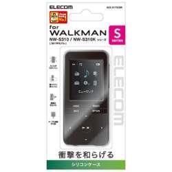 Walkman Sシリーズ用シリコンケース (ブラック) AVS-S17SCBK