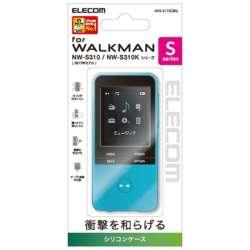 Walkman Sシリーズ用シリコンケース (ブルー) AVS-S17SCBU