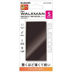 Walkman Sシリーズ用ソフトレザーカバー (ブラック) AVS-S17PLFUBK