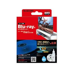 シャープ対応Blu-ray用レンズクリーナー(湿式) AVD-CK...