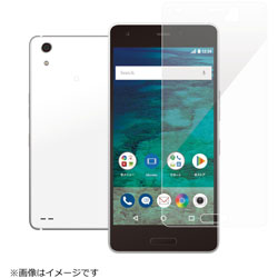 Android One X3用 ガラスフィルム 0.33mm