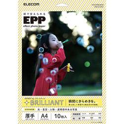 写真用紙/エフェクトフォトペーパー/ブリリアント/A4/10枚