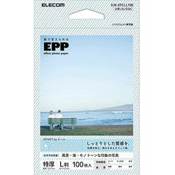 写真用紙/エフェクトフォトペーパー/クール/L判/100枚 EJKEFCLL100