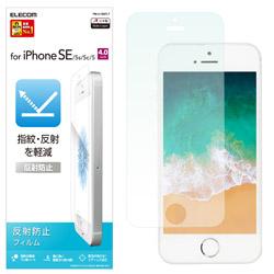 iPhoneSE/5s/5 液晶保護フィルム PMA18SFLT
