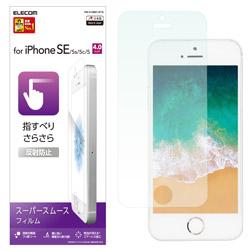 iPhoneSE/5s/5 液晶保護フィルム 反射防止 PMA18SFLSTN