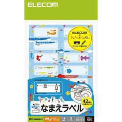 EDT-MNMAC3 なまえラベル/ゆるあにまる/動物型[保護シール付/14面] EDT-MNMACシリーズ