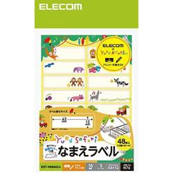 EDT-MNMAC4 なまえラベル/ゆるあにまる/動物型[保護シール付/16面] EDT-MNMACシリーズ