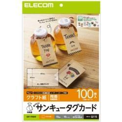 サンキュータグカード/四角型/クラフト紙/A4/10面付/10枚 EDT-THSKR