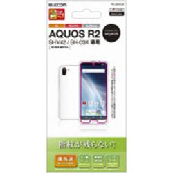 AQUOS R2 液晶保護フィルム 光沢 PM-AQR2FLFG