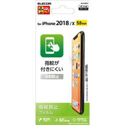 iPhone XS 5.8インチ 液晶保護フィルム 指紋防止 PM-A18BFLF