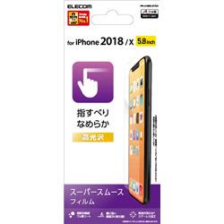 iPhone XS 5.8インチ 液晶保護フィルム スムースタッチ PM-A18BFLSTGN