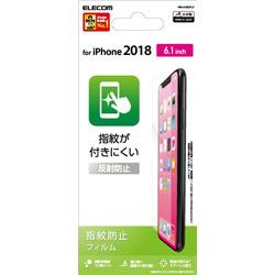 iPhone XR 6.1インチ 液晶保護フィルム 指紋防止 PM-A18CFLF