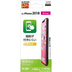 iPhone XR用 6.1 液晶保護フィルム 指紋防止 PM-A18CFLFG