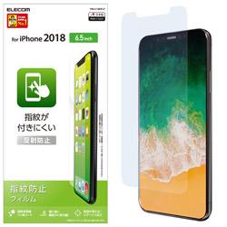 iPhone XS Max 6.5インチ 液晶保護フィルム 指紋防止 PM-A18DFLF