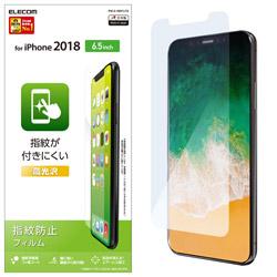 iPhone XS Max 6.5インチ 液晶保護フィルム 指紋防止 PM-A18DFLFG