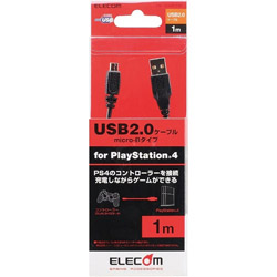 USB2.0ケーブル micro-Bタイプ for PlayStation4 1m 【PS4】 [GM-U2CAMB10BK]