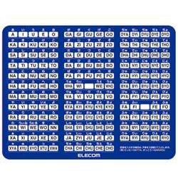マウスパッド ローマ字入力表付き (Lサイズ・ブルー) MP-ROML
