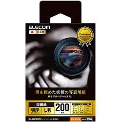 黒を極めた写真用紙プロ EJK-RCL200 [L 200枚]