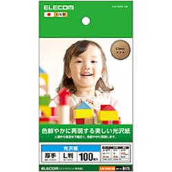 EJK-GANL100(EJK-GANシリーズ/光沢写真用紙/光沢紙厚手/L判/100枚)