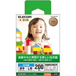 EJK-GANL200(EJK-GANシリーズ/光沢写真用紙/光沢紙厚手/L判/200枚)