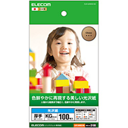 EJK-GANKG100(EJK-GANシリーズ/光沢写真用紙/光沢紙厚手/KG/100枚)