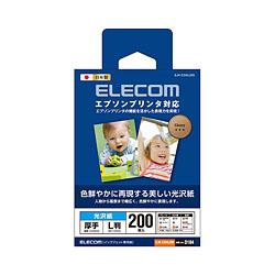 EJK-EGNL200(EJK-EGNシリーズ/光沢写真用紙/光沢紙厚手/エプソン用/L判/200枚)