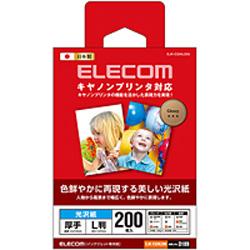 EJK-CGNL200(EJK-CGNシリーズ/光沢写真用紙/光沢紙厚手/キヤノン用/L判/200枚)