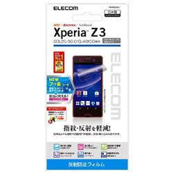 Xperia Z3用 液晶保護フィルム 反射防止 PM-SOZ3FLT PM-SOZ3FLT